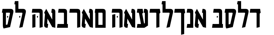 Click to view OL Hebrew Headline Bold font, character set and sample text