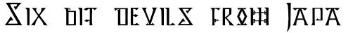 Lindisfarne sample