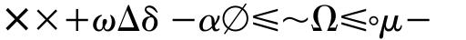 Linotype European Pi 2 sample