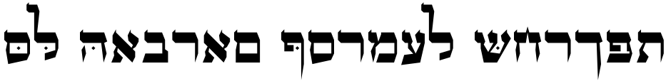 Click to view  OL Hebrew Formal Script font, character set and sample text