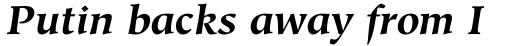 Hiroshige Std Bold Italic sample