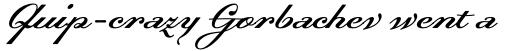 Dalliance Script Display sample