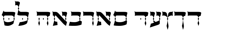 Click to view  OL Hebrew David font, character set and sample text