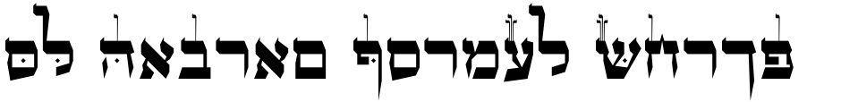 Click to view  OL Hebrew Formal Script With Tagin font, character set and sample text