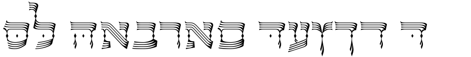 Click to view  OL Hebrew David Deco Linear font, character set and sample text