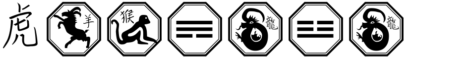 Click to view  Chinese Zodiac Symbols font, character set and sample text
