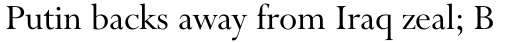Lapidary 333 sample