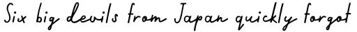 Calder Script sample