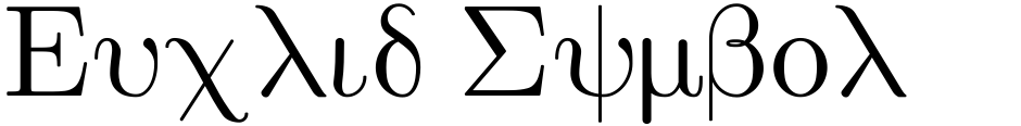 Click to view  Euclid Symbol font, character set and sample text