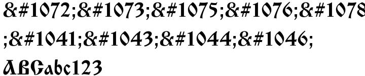 Izhitsa Font Sample