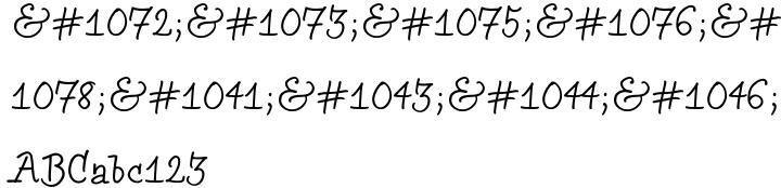 Bowman Font Sample