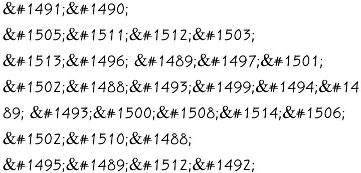 Buki MF Font Sample