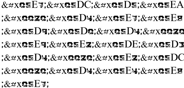 Dov MF Font Sample