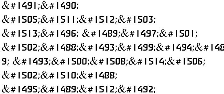 Ron Round MF Font Sample