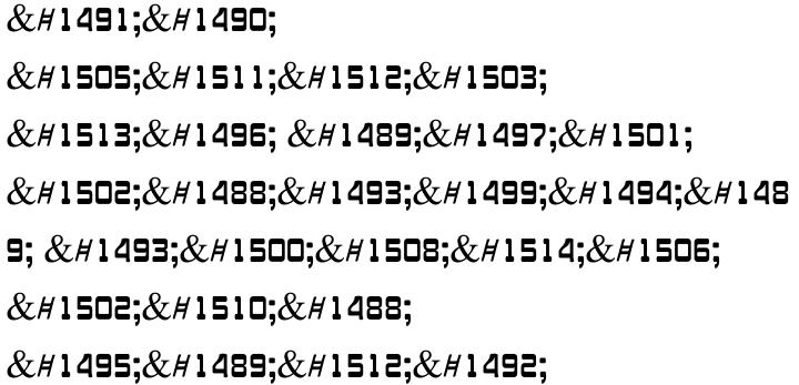 Shany MF Font Sample