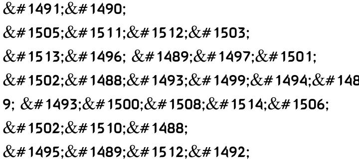 Roman MF Font Sample