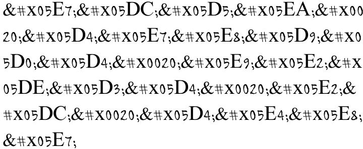 Sheli MF Font Sample