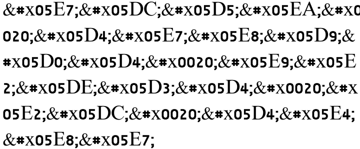 Sticker Gas MF Font Sample