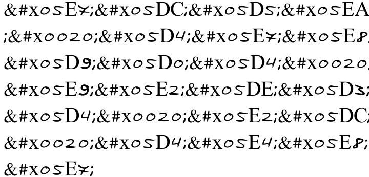 Alifim MF Font Sample