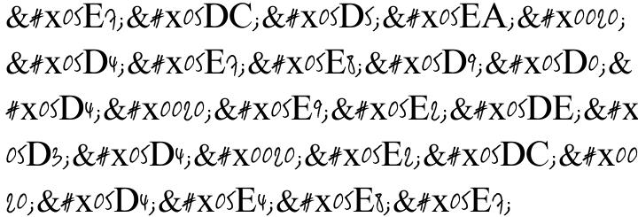BARBOOR MF Font Sample