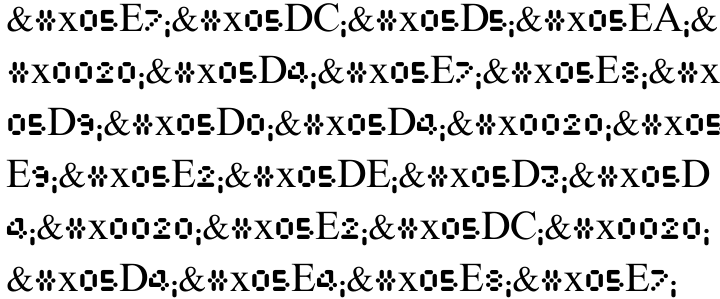 Bool MF Font Sample