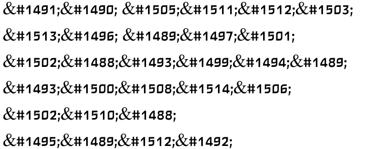Bracha MF Font Sample