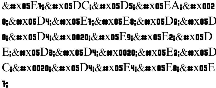 Disel MF Font Sample