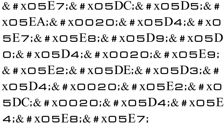 Eser MF Font Sample