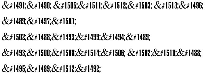 Georgia MF Font Sample