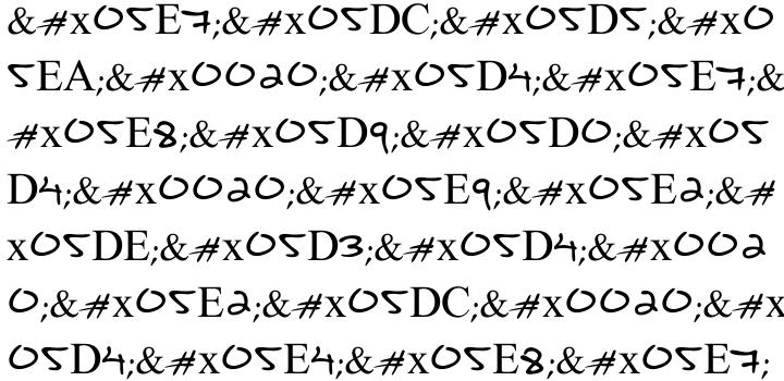 Hata MF Font Sample