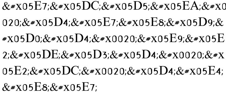 Humanist MF Font Sample