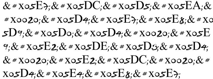 LeeorPasta MF Font Sample