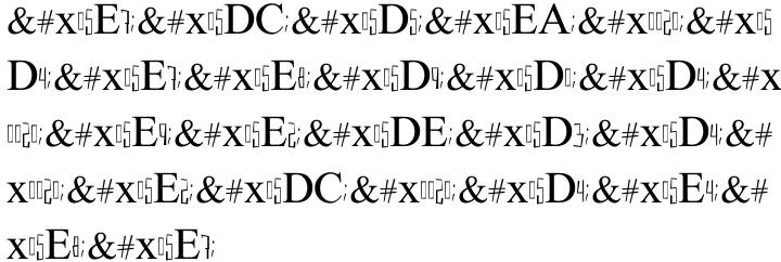 Madagaskar MF Font Sample