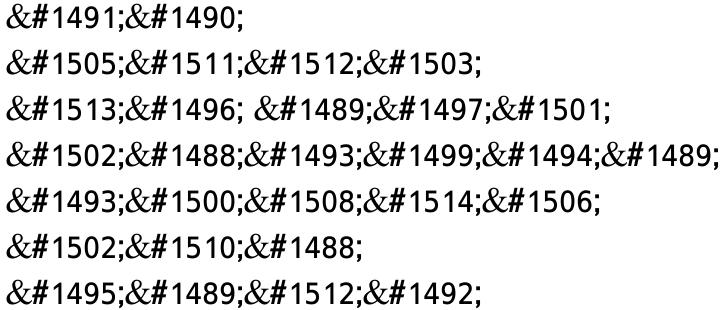 Mamtina MF Font Sample