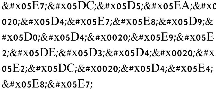 Matmon MF Font Sample