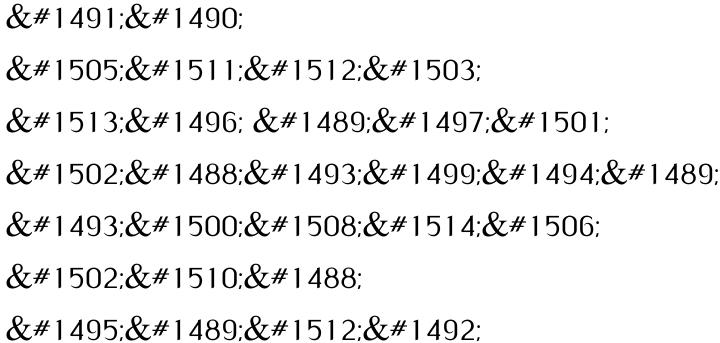 Miktoren MF Font Sample