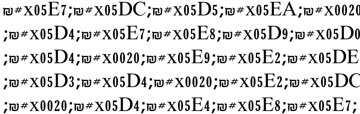 Monday MF Font Sample