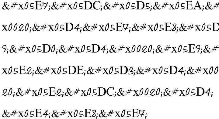 Morell MF Font Sample