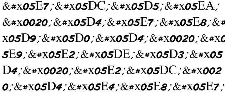 Noale MF Font Sample