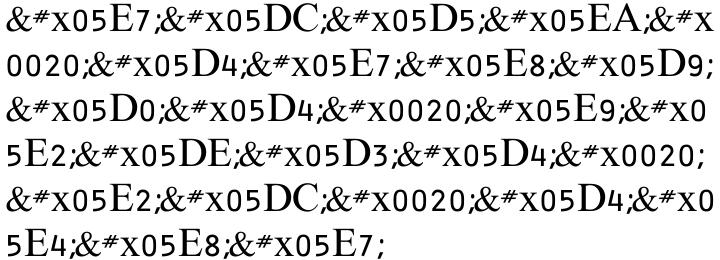 Or MF Font Sample