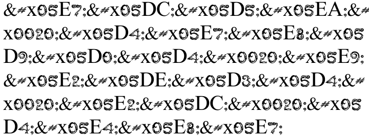 Ornafont MF Font Sample