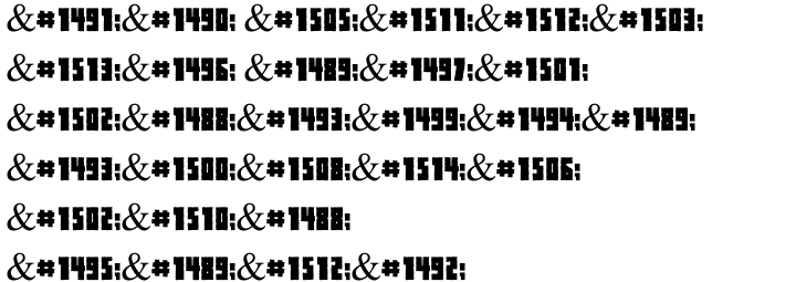 Pitball MF Font Sample