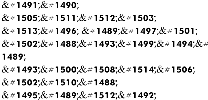 Programa MF Font Sample