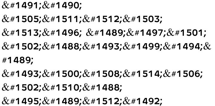 Ptilia MF Font Sample