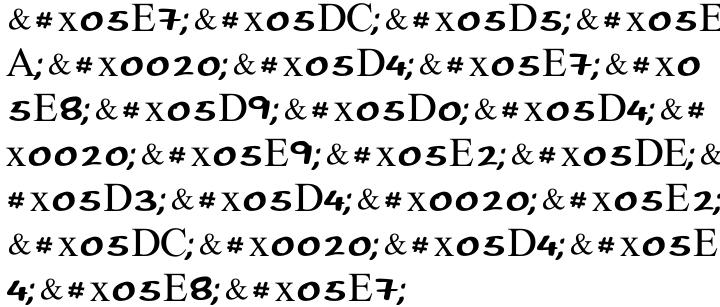 Racheli MF Font Sample