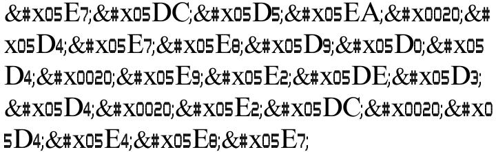 Shaar Five MF Font Sample