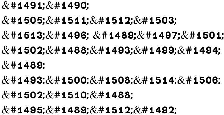 Shmuot MF Font Sample
