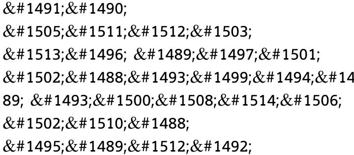 Single MF Font Sample