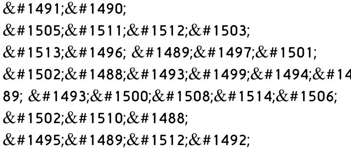 Tamrurim Round MF Font Sample
