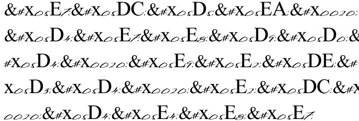 Tehelet Font Sample